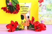 MAWENA - Baume en Gel 2en1